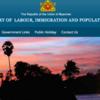 とっても簡単!ミャンマーオンライン観光ビザの申請と取得方法はコレだ!!