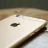 iPhone7への機種変更 ストレージ容量はどれを選べばよいか?用途別のおすすめは? +お得な機種変更(キャッシュバック有)!