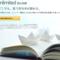 月額読み放題!Amazon『Kindle Unlimited』にハマりました。マンガに技術書も!