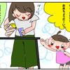 育児【三歳児の疑問】