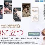 映画「淵に立つ」 ひとこと、筒井真理子さんを絶賛の映画です。