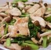 絶対にパサパサしない鶏胸肉のプリプリ炒めの作り方