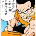 ドラゴンボールの挫折をスルーできないおっさんになってしまった。