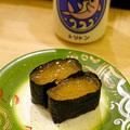 北海道民はこんなウマいもの食べてるのか珍味「タコの卵」、【怪奇現象】生ビールが次元の彼方に消えてゆく、100円鍋に100円サワー、脳天刺しがトロけてなくなる池袋の名店ほか|先週の人気記事ランキング