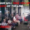日産の自動運転チェアは、まさに「行列のできる椅子」