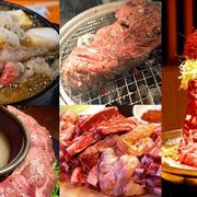 9月29日(木)に食べたいお肉が美味しい東京のおすすめ店まとめ