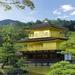 初めて京都に来た中国人観光客が感じる素朴な疑問