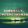 秋晴れの空、夏日予報の木曜日\(^o^)/