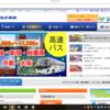 イーグルバス株式会社の貸切バスの評価 - 評判・口コミの調査結果