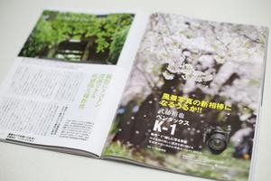 ペンタックス新製品 K-1 レビューしました!【日本カメラ 6月号】