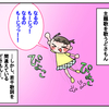 雑記【幼児向け雑誌 だいすき!ズートピア スペシャルブックを買いました】