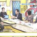 2016年09月21日 TOKYO MX 「モーニングCROSS 田中康夫 築地 豊洲 空理空論ではない「そもそも論」 豊洲移転ありきで始まった迷走の軌跡」