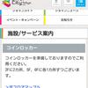BABYMETAL 東京「in Zepp DiverCity」公演の様子
