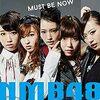 【アイドルレコメンド】『Must be now / NMB48』