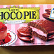 チョコパイ女王のショコラベリーは甘いだけじゃないのよ。ビターな大人の味なのよ。