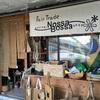 【インタビュー】高知で数少ないフェアトレードの店ノッサボッサは普通に雑貨屋としてよかった