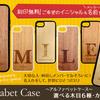 【iPhone7】簡単に作れる!オススメのオリジナルスマホケース
