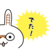 『ネコ氏の遊園地』BCCKSにて販売開始!+α