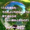 涼しく青空、木曜日の朝 ヽ(^0^)ノ