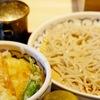 上野『喜乃字屋』のもりそば+半天丼セット(780円)