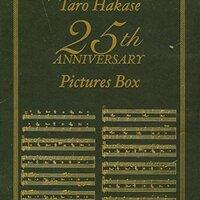 【Qさま】葉加瀬太郎が選んだ世界を変えた音楽家ベスト10