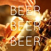 普通のビール好きからの脱却のために『日本ビール検定』を受けることにしました!