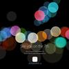 「iPhone7」発表は9月8日深夜2時から!