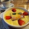 カステラ銀装のカフェ「カフェ・ラサール」で名物カステラグラタンを食べてきた