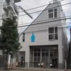 本日オープン!ブルーボトルコーヒー中目黒カフェに行ってきた。