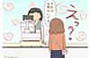 『電子マネーでの「えっ?」』な話の画像
