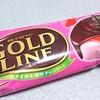 明治「GOLD LINE ストロベリー」は本格的なチョコとストロベリー味♪