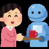 介護士は「ロボット」に仕事を奪われるのかを考えてみた