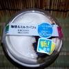 【新商品】ファミマのスイーツ 珈琲&ミルクパフェ