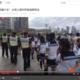 100人の制服少女が上海の陸家嘴を占拠、都市管理局に連行される
