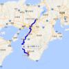 なぜ僕達は合宿先に和歌山を選んだのか