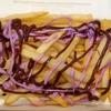5週連続マクドナルド食レポ 紫いものハロウィン魔女ポテト