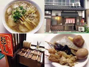 【鳥取・すみれ】ラーメンにおでん、そういうのもあるのか!琴浦町で半世紀以上続く老舗の牛骨醤油ラーメン&シミシミおでん