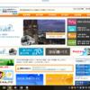 関東バス株式会社の貸切バスの評価 - 評判・口コミの調査結果