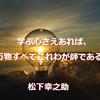 蒼天の秋晴れで水曜日の朝 ヽ(^0^)ノ
