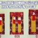 一社でも三社でも五社でも付けられる 神棚の扉御簾 日本製