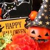 【キスブサ】ハロウィン!コスプレデートを楽しめる衣装&グッズ一覧(10/24)