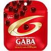 CMソング その2421 江崎グリコ グリコ メンタルバランスチョコレート GABA(ギャバ)