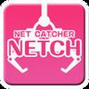 自宅でUFOキャッチャー「ネットキャッチャー『 ネッチ』」で豪華景品ゲット?!【Android・クレーンゲーム】