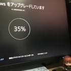 windows10にアップグレード & マウス新調
