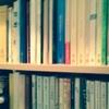 本棚の整理をして蔵書目録を作ると読書が捗るよ!