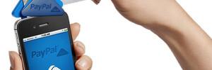モバイル決済の今がわかる、2013年版まとめ!中小小売店や飲食店の方は、決済導入で加盟店手数料を大幅に下げることも可能ですよ