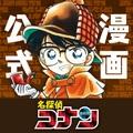 おすすめマンガアプリランキング!有名マンガも無料!オリジナル漫画も読める!【2016年版】