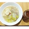 高野豆腐を高温のお湯で戻すと、プルプルもっちりでおいしいよ!