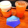 スターバックスの紅茶ブランド「TEAVANA」で、「ゆず シトラス & ティー」などを飲んできました
