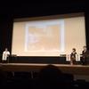 福生市学力ステップアップ事業講演会 「タブレットは子どもの学力を高めることができるか?」(2016年7月27日)